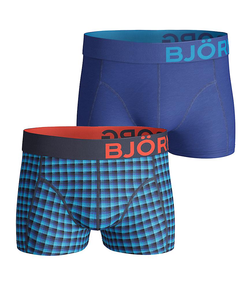 2-pack Short shorts Check Maasai